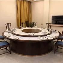 新中式電動餐桌酒店大圓桌會所輕奢大理石巖板火鍋桌16