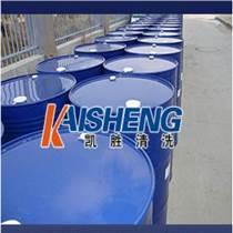 KS8111經濟型碳氫清洗劑