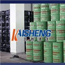 KS8113精密型碳氫清洗劑