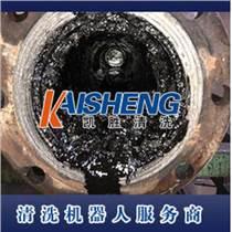 環保型KS211焦炭清洗劑
