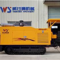 供應威仕博WS-45T非開挖水平定向鉆機