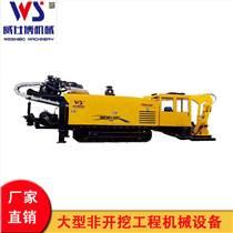 供應威仕博WS-50/100T非開挖水平定向鉆機工程