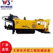 供應威仕博WS-60/120T非開挖水平定向鉆機