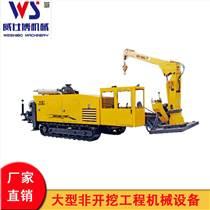 供應威仕博WS-90/180T非開挖水平定向鉆