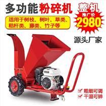 新款移動汽油樹枝粉碎機秸桿枝條飼料粉碎機廠家直銷