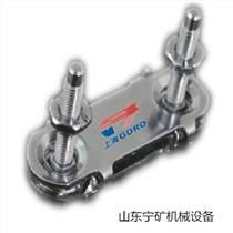 上海高羅GORFLEXII型平板扣