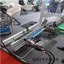 上海高羅X3-20003電動液壓訂扣機