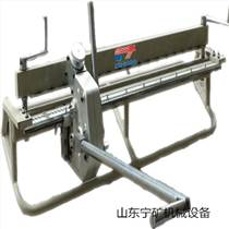 上海高羅T12LD-1000拉桿式訂扣機