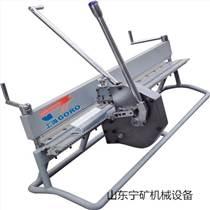 上海高羅SDX5拉桿式訂扣機