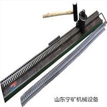 上海高羅20003D-1200錘擊式訂扣機