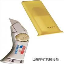 上海高羅SGDA輸送帶割刀
