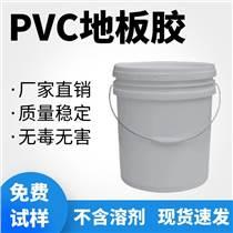 PVC地板膠地板膠粘劑地板粘合劑水性樹脂