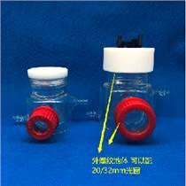 MFKW100 光學水浴控溫電解池