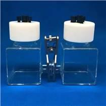 HSY100 H型石英可換膜密封電解池