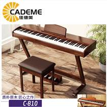 泉州佳德美智能鋼琴電鋼琴C-810實木款