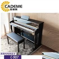 泉州佳德美智能鋼琴數碼電鋼琴C-907