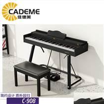 泉州佳德美智能鋼琴電鋼琴C-908實木款
