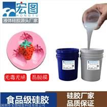 食品級硅膠廠家