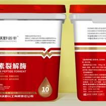 沃野諾豐10kg桶裝-酵素裂解酶-有機水溶肥