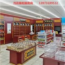木質烤漆堆頭柜 中藥散裝飲片柜 藥食同源展柜批發