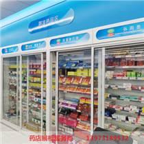 藥品陰涼柜 藥店陰涼藥品陳列貨架 推拉門展示貨架