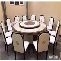 天津酒店餐桌椅 快捷酒店餐廳桌椅 連鎖酒店客用餐桌