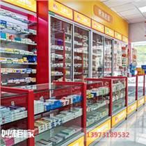 藥店寶龍柜 西藥貨柜玻璃柜臺廠價批發免漆板柜子