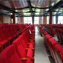 天津帶寫字板禮堂椅 天津3D影院椅子 天津報告廳禮堂