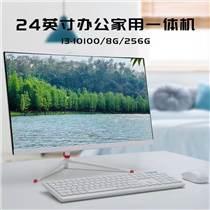 一體機電腦高清屏臺式全套整主機高配超薄游戲家用辦公