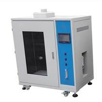 供應針焰試驗機 - 廣東安規檢測有限公司