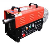 供應小型熱風機升溫快質量工業熱風機熱風發生器廠商