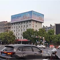 安慶戶外大型廣告牌媒體