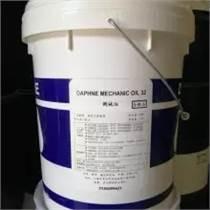 低溫冷磷化膏采礦設備用