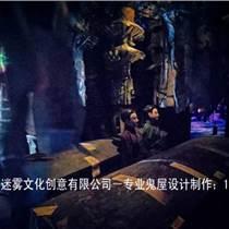 南京鬼屋設計制作|鬼屋設計方案|鬼屋施工廠家|商場鬼