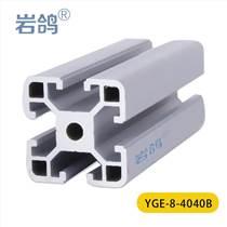 鋁合金型材工作臺圍欄鋁型材4040C