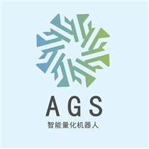 AGS量化自動炒幣機器人