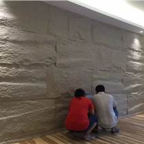 廣東輕質人造石生產廠家PU閣瑞石PU人造石PU石皮