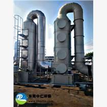 旋流板式廢氣凈化塔---廣東環保設備有限公司