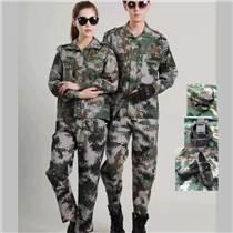 迷彩軍訓服,校服,運動服文化衫