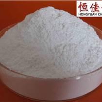 鈣鋅穩定劑 宏遠化工