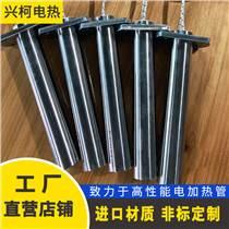 工業發熱管 加熱空氣發熱管廠家直銷優選興柯電熱