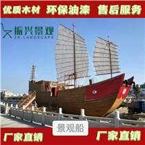 深圳木船廠家-水上海盜船-裝飾景觀船-船類制造直銷廠