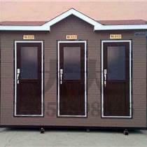 太原世騰公共廁所 園林式公共衛生間定制質量可靠