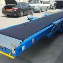 定制快遞物流輸送設備   皮帶伸縮機廠家  價格實在