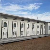 陽泉世騰景區星級廁所 旅游景區廁所定制質量可靠