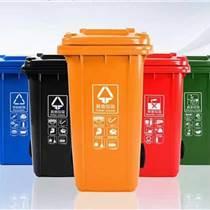 陽泉世騰農村垃圾桶 滑輪塑料垃圾桶定制量大從優