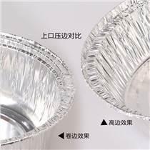 萊沃斯一次性9寸鋁箔盤