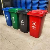 長治世騰240升塑料垃圾桶 街道塑料垃圾桶定制量大從