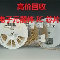 深圳電子元器件回收