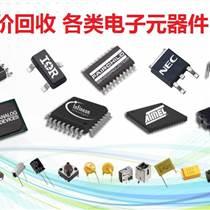 電子IC回收
